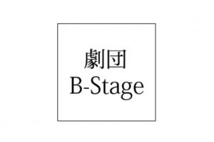 劇団B-Stage『二人の女兵士の物語』 @ ラグリグラ劇場