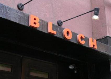 劇場「演劇専用小劇場BLOCH」への道・最寄駅から写真付きでご案内!