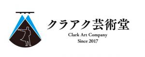 信山プロデュース