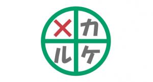 劇楽団× カケル