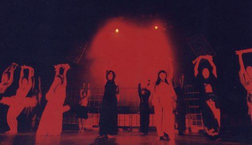 【札幌演劇シーズン】「邪宗門」コメント動画公開