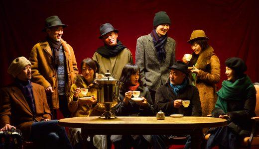 札幌座第51回公演 「北緯43°のワーニャ」