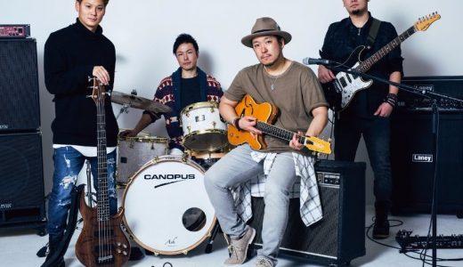 札幌発の希望を歌うロックバンド「ナイトdeライト」とは