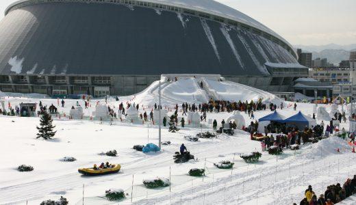 【さっぽろ雪まつり2017】つどーむ会場の場所・日程などまとめ