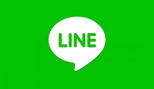 LINEと札幌演劇の関係性