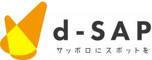 d-SAPについて