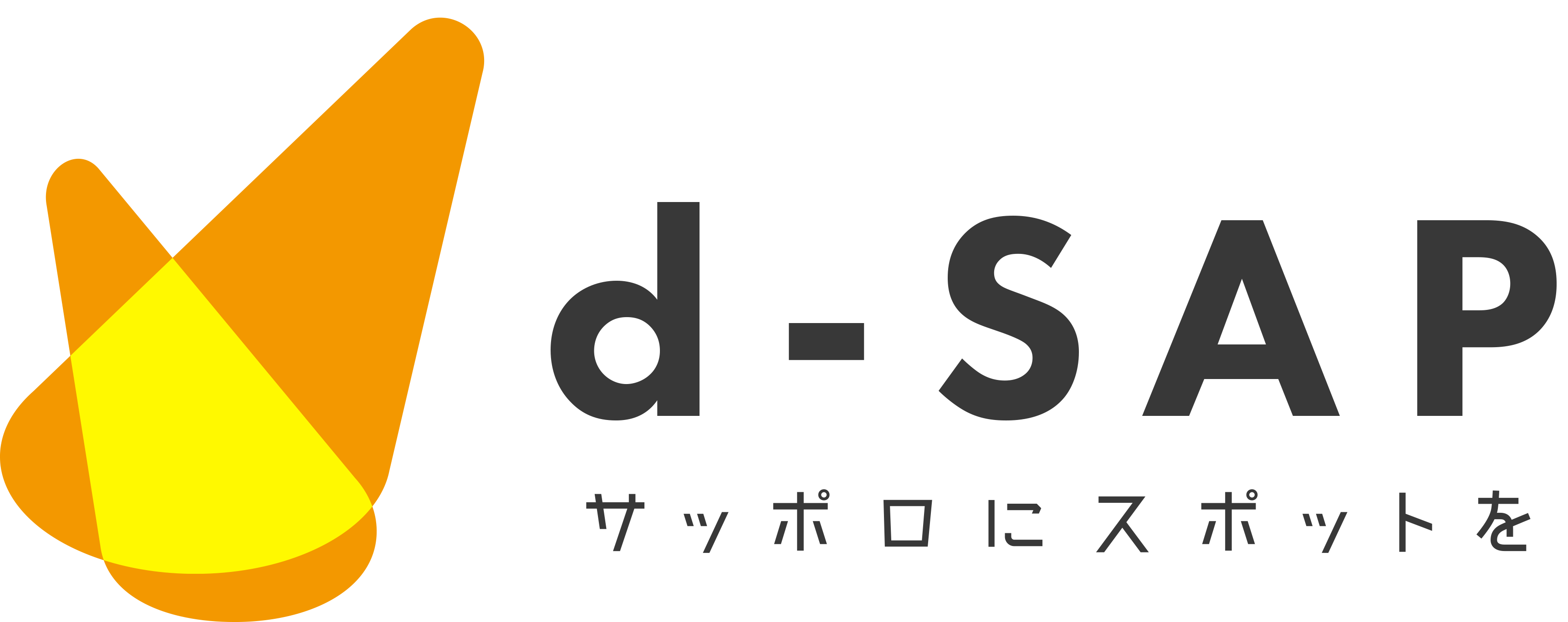 d-SAP