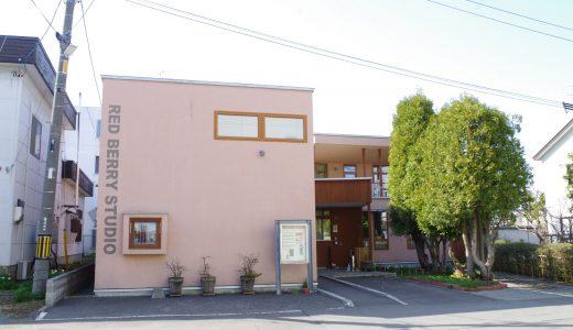 劇場「レッドベリースタジオ」への道・最寄駅から写真付きでご案内!