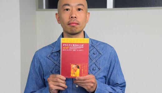 【舞台裏の仕事人たち】振付・東海林靖志さん