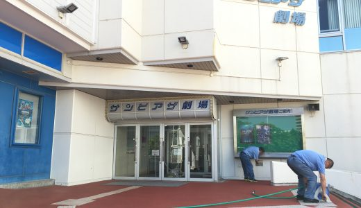 劇場「サンピアザ劇場」への道・最寄駅から写真付きでご案内!
