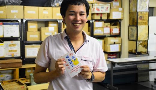 【舞台裏の仕事人たち】照明・山本雄飛さん