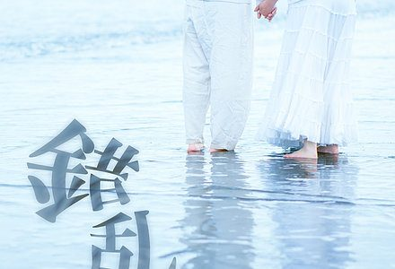 in the Box 第2回目公演「錯乱する景色」