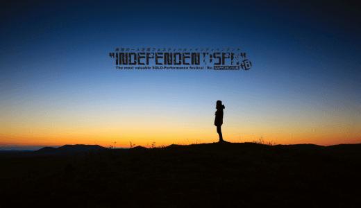 INDEPENDENT:SPR18 出演者発表|札幌4タッグと大阪招聘に期待大