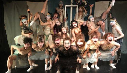 劇団風蝕異人街 ギリシャ悲劇「トロイアの女たち」