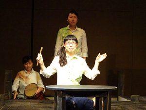 劇団こふく劇場 第15回公演「ただいま」