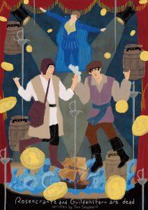 劇団・木製ボイジャー14号「ローゼンクランツとギルデンスターンは死んだ」