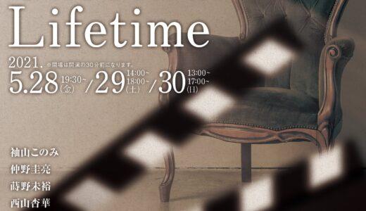 劇団words of hearts 第15回公演『Once in a Lifetime』